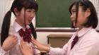 フェチ:レズ:自虐ちっぱい感度チェック!ドキドキの乳首舐めレズ女子校生 優保なのか 熊野あゆ