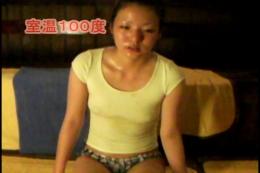 フェチ:レズ:汗まみれ女のふんどし相撲