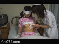 【連載動画 レズビアン切り裂き病棟 第1話】 盲目の美少女、花梨。目の治療の為に長い期間入院生活を強いられている彼女にとって唯一の心の寄りどころは、看護婦の「このみお姉ちゃん」だった。花梨を実の妹のように可愛がり、献身的に介護するこのみ。やがて、その甲斐もあってか花梨の目は無事光を取り戻す。無邪気に喜び合う二人。しかしその夜、不審な物音に導かれ立ち寄ったナースステーションで花梨が目にした光景は信じられないような「このみお姉ちゃん」の姿だった、、、                   監督 OSARU