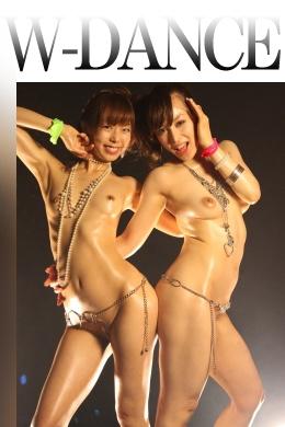 【レズキスダンス!】 マイクロビキニのギリギリオイルダンス。レズっけたっぷりのレズキスや乳もみレズダンス。あいかわ優衣×浅見友紀