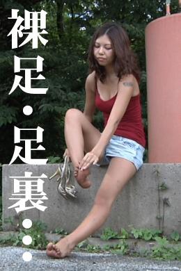 【泥だらけ、裸の足の裏】 出た!最ニッチフェチ動画。暑い中裸足で歩く足の裏・・・コンクリから土の上へ・・・泥だらけの足の・・・裏・・・!!